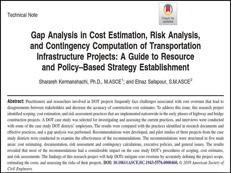 مقاله بودجه پروژه