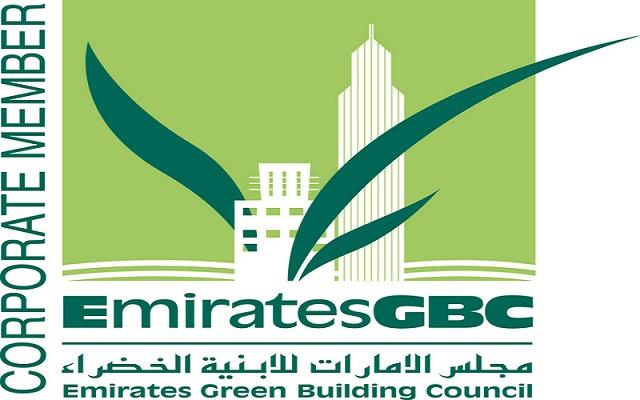 ساختمان سبز امارات