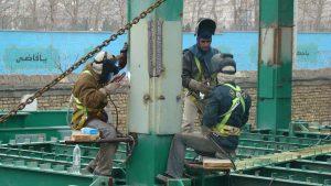 برقراری نظام HSE در پروژه های عمرانی