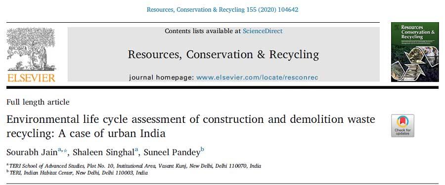 بازیافت ضایعات ساختمانی