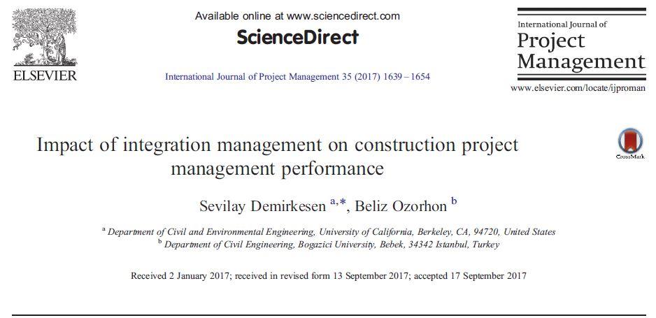 مدیریت یکپارچگی پروژه